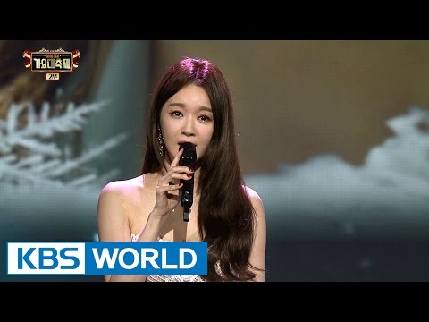 DAVICHI - This love [2016 KBS Song Festival / 2017.01.01]