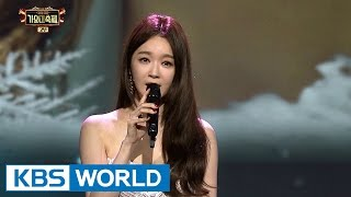 Download DAVICHI - This love [2016 KBS Song Festival / 2017.01.01]