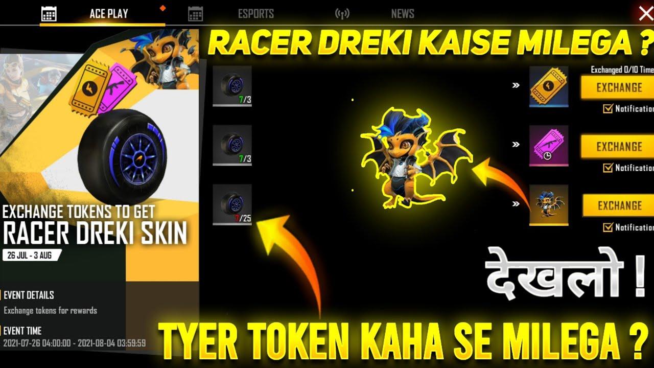 freefire new event racer dreki pet  wet racing tyer token collect unlimited  freefire new event