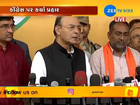 Union Minister Arun Jaitley addressed Press Conference   from Media Center, Ahmedabad #ZEE24KALAK