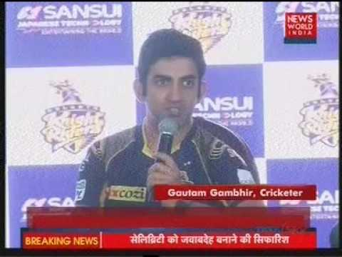 News World India News - Sansui TV Launch with KKR Players