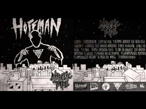 2. Hoffman - Εκπροσωπώντας (Prod. Jessy Blue)