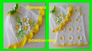 Панамка с ромашками.Crochet summer hat for girl ( бэби  #34 )