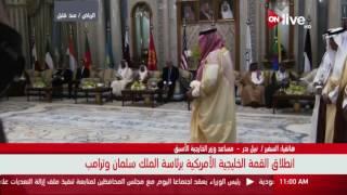 فيديو| نبيل بدر: الشرق الأوسط لم يجنِ خيرا من الإدارات الأمريكية