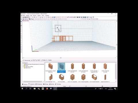 Фиксированное положение изделий в проекте Астра Конструктор Мебели