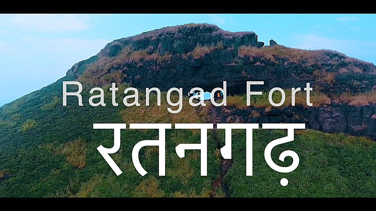 Ratangad Fort...Welcome to the paradise  Trekking in Sahyadris   Part 35 - YouTube