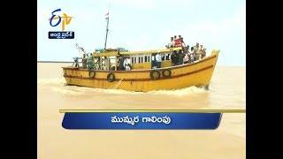 Andhra Pradesh | 17th July 2018 | Ghantaravam 5 PM News Headlines