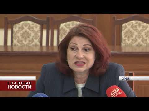 Ректор ОГУ имени Тургенева встретилась с журналистами