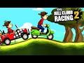 МАШИНКИ HILL CLIMB RACING 2 [3] Игровой мультик про машинки ГОНКИ для детей