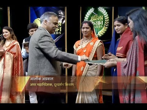 Mahila Kisan Awards - Episode 54