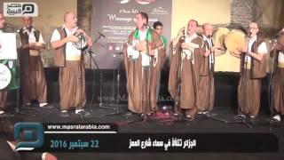 مصر العربية | الجزائر تتلألأ في سماء شارع المعز