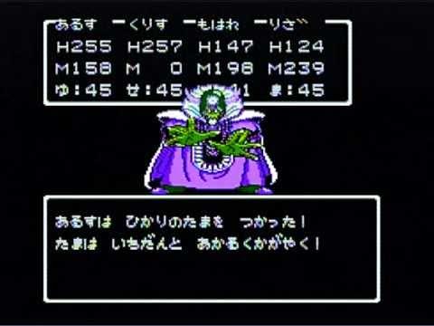 ドラクエ 3 ファミコン 攻略