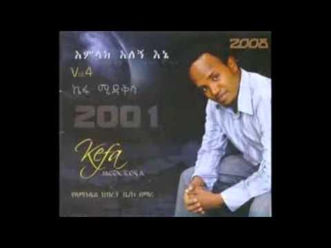 Best Amharic Gospel Song/ Kefa Mideksa/ Hulu yisma