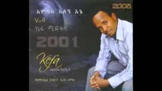 best amharic gospel song kefa mideksa hulu yisma