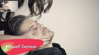 Nassif Zeytoun - The Promise
