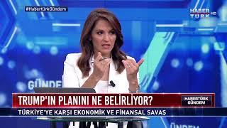 Habertürk Gündem - 15 Ağustos 2018 (Türkiye'nin Ekonomik Savaşa Karşı Duruşu)