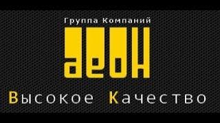 Услуги Профессионального высотника промышленного альпиниста Киев Житомир цены недорого(, 2014-10-17T10:14:41.000Z)