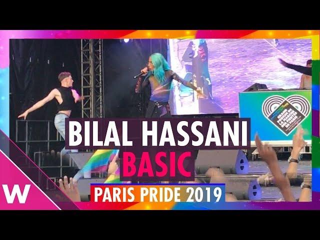 Paris Pride 2019 - Bilal Hassani