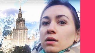 СЛОЖНО ЛИ УЧИТЬСЯ В МГУ // Алчность Знаний