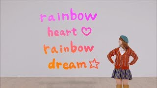井口裕香 - rainbow heart rainbow dream ☆