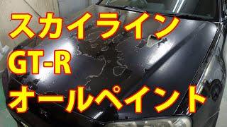 【日産 スカイライン GT-R GF-BNR34 オールペイント】 神奈川県からのご来店 ガレージローライド立川 thumbnail
