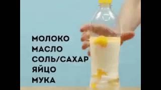 DIY, рецепт, как приготовить блины Лайфхак, быстрый завтрак