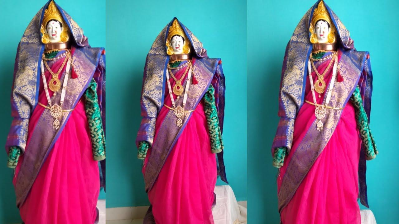 #Varmahalakshmi saree draping / #Varalakshmi decoration / #महालक्ष्मी साडी / #mahalaxmi saree drape