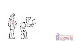 Продажа квартиры: за какую работу платить риэлтору и как проверить, что агент ее выполняет?(, 2014-03-20T09:44:09.000Z)