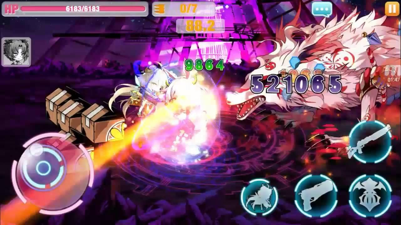Guns Girl Z - World Boss Sakura - Final Form (Sevenfold Trial Set ...