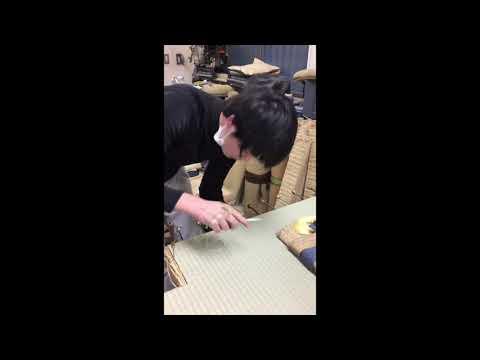 【畳の手縫い職人技/Tatami handmade Craftsmanship】早技!框縫い(うわ綴じ)