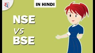 NSE vs BSE explained in Hindi | National Stock Exchange Vs Bombay Stock Exchange | By Yadnya