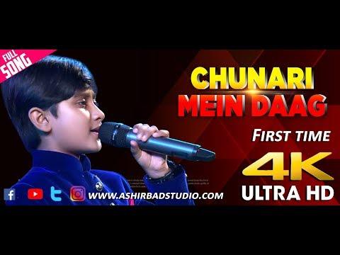 Laaga Chunari Mein Daag|Saregamapa Lil Champs|Shreyan best Performance
