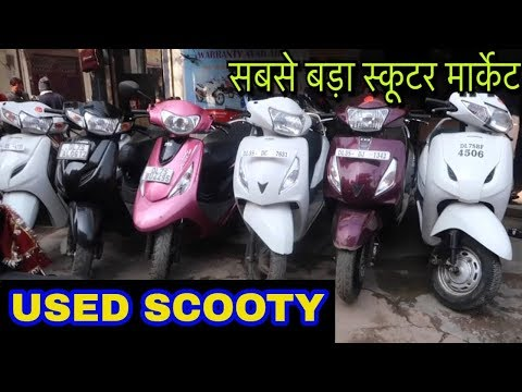 Used Scooters   Scooty For Sale   Scooty Market   Born Creator
