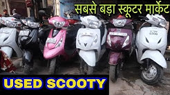 Used Scooters | Scooty For Sale | Scooty Market | Born Creator