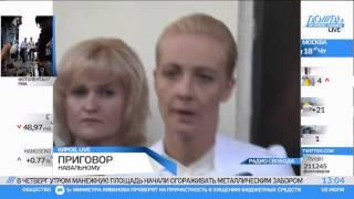 Юлия Навальная  Алексей точно знал, что это будет