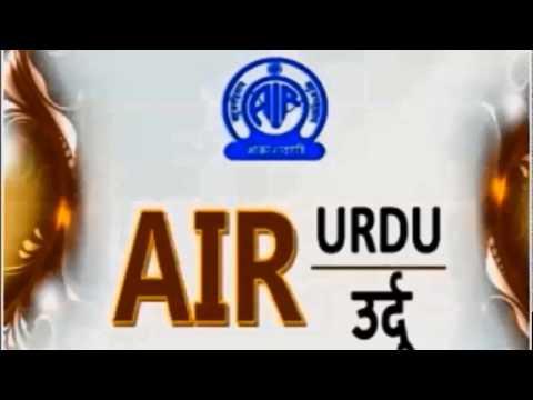 Urdu Service - 18-04-2017 - Taameel e Irshaad