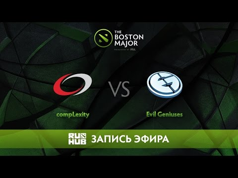compLexity vs Evil Geniuses - The Boston Major, Группа C [GodHunt, 4ce]