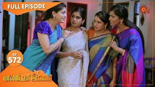 Pandavar Illam - Ep 572   07 Oct 2021   Sun TV Serial   Tamil Serial