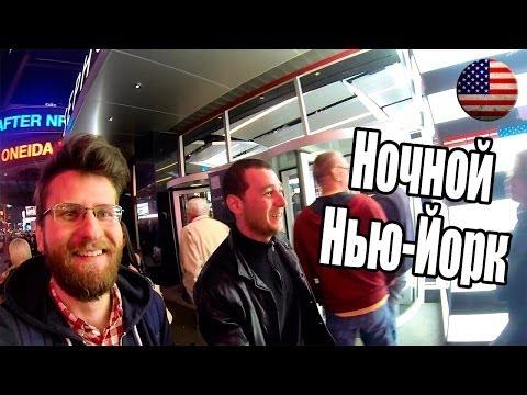 русскоязычные знакомства