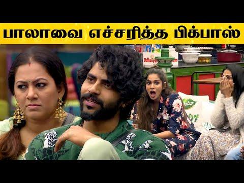 முதல்ல டாஸ்க முழுசா புரிஞ்சிக்கோங்க! - பாலாவை எச்சரித்த பிக்பாஸ் | Bigg Boss 4 Tamil Today | Promo 1