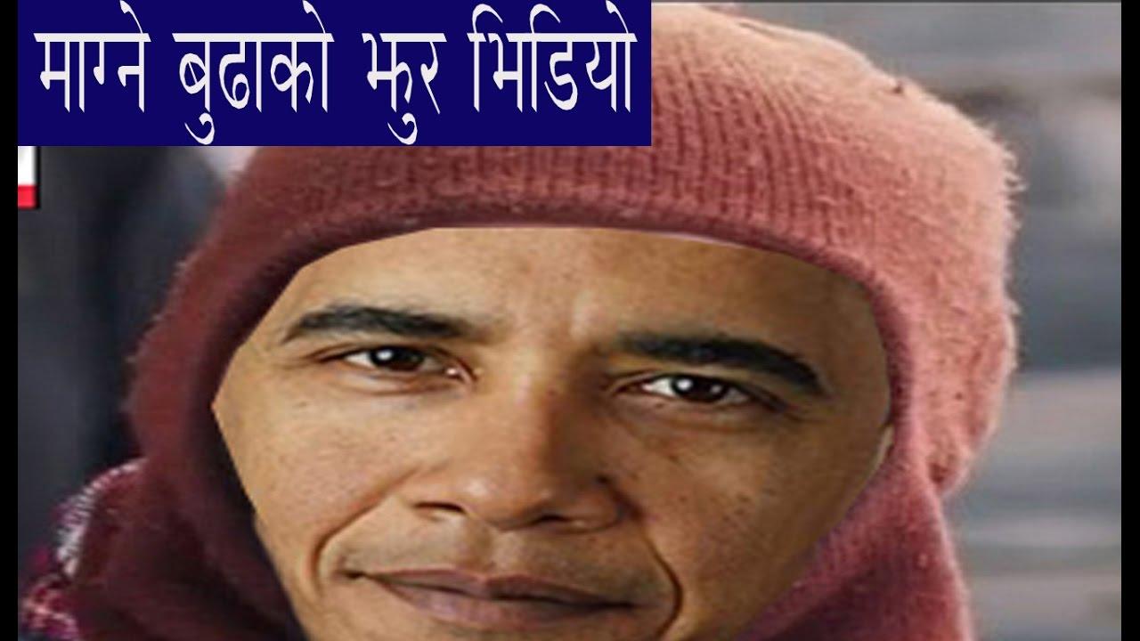 Download magne budo worst video माग्ने बुडाको सबैभन्दा झूर भोडियो ।नेपाली कमेडी