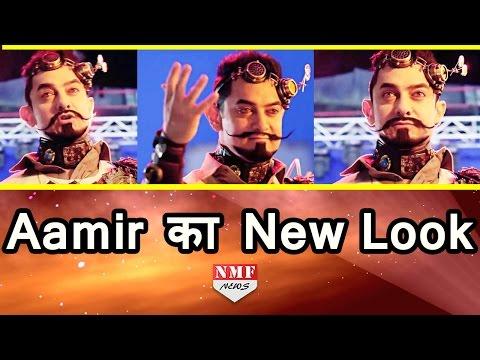 "Aamir Khan का  ""Secret Superstar"" LOOK हुआ Revealed"
