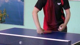 Настольный теннис Топ спин со стола