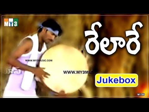 Most PopulerTelangana Folk Songs Janapada Patalu - Relare - Telangana Folk Songs Latest