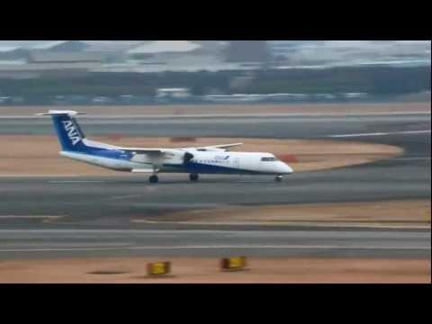 伊丹空港 ANA ボンバルディアDHC8-Q400