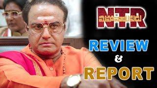 NTR Mahanayakudu Review Report 2019 Latest Movie Review Report NTR Biopic