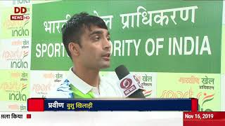 Exclusive chat with Praveen Kumar, gold medalist in wushu World Championship