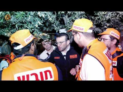 United Hatzalah  Meron 2017 captured live