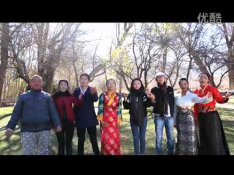 西藏大学校歌《青春在这里闪光》 (Tibet University Song)