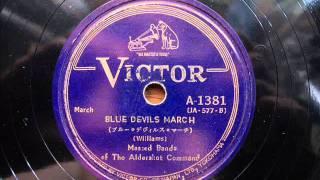 Massed Bands of Aldershot Command - BLUE DEVILS MARCH